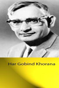 khorana
