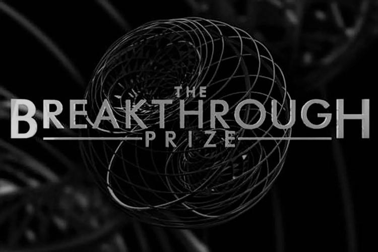 breakthroughlogo750